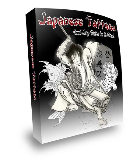 japanische tattoovorlagen kunstwerke mit helden und d monen. Black Bedroom Furniture Sets. Home Design Ideas